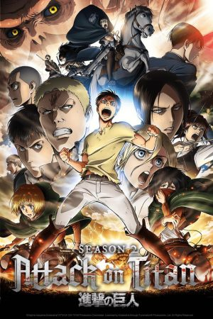 Attack on Titan 3rd Season