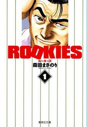 Shuta Sekikawa from Rookies