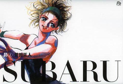 Subaru (Dance! Subaru)