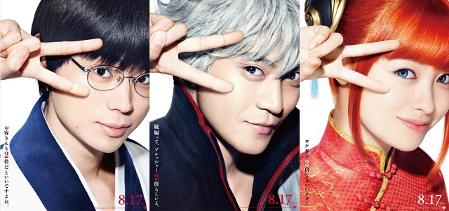 Live Action Gintama 2 tung Teaser mới