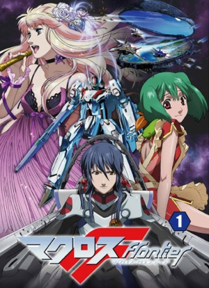 VF-171 Nightmare Plus (Macross Frontier)