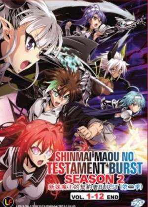 Shinmai Maou no Testament (The Testament of Sister New Devil)