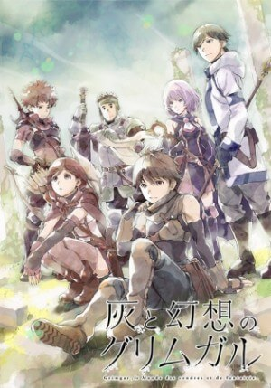 Hai to Gensou no Grimgar (Grimgar of Fantasy & Ash)