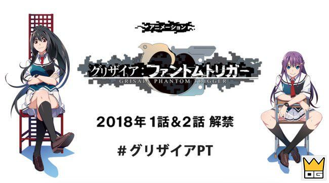 Anime Grisaia: Phantom Trigger tung PV đầu tiên