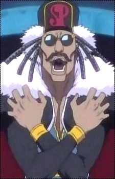 Misaomaru Kanonji (Bleach)