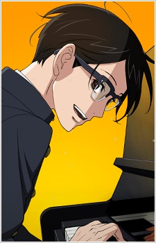 Kaoru Nishimi (Sakamichi no Apollon)