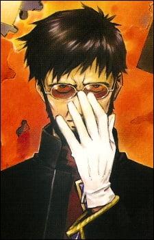Gendou Ikari (Neon Genesis Evangelion)