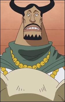 Blueno (One Piece)