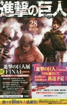 Attack on Titan (Shingeki no Kyojin) 28