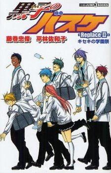 Kuroko's Basketball (Kuroko no Basket) -Replace- 2