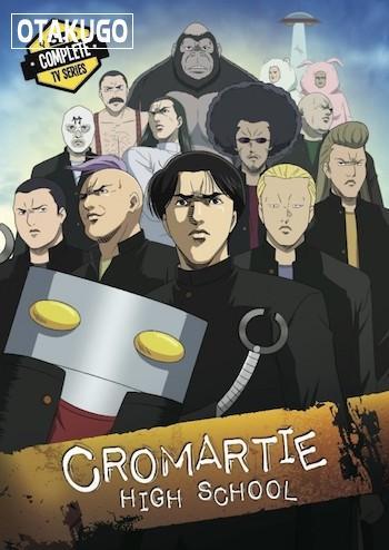 Sakigake!! Cromartie Koukou (Cromartie High School)