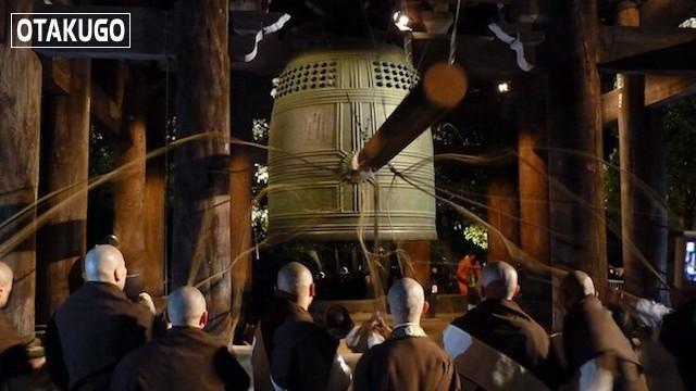 Joya no kane là nghi thức để xua đuổi những cảm xúc tiêu cực chất chứa trong năm cũ. Ảnh: karesansui/Photozou.