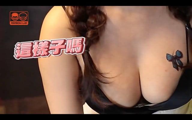 Khuôn ngực của cô nàng Youtuber đều xuất hiện với tần suất rất cao