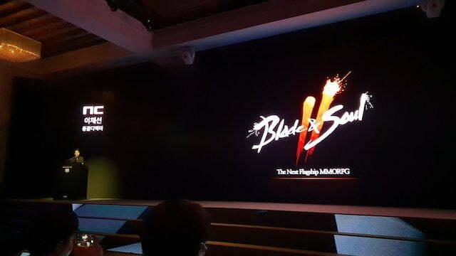 Blade and Soul 2 được NCSoft phát hành vào năm sau