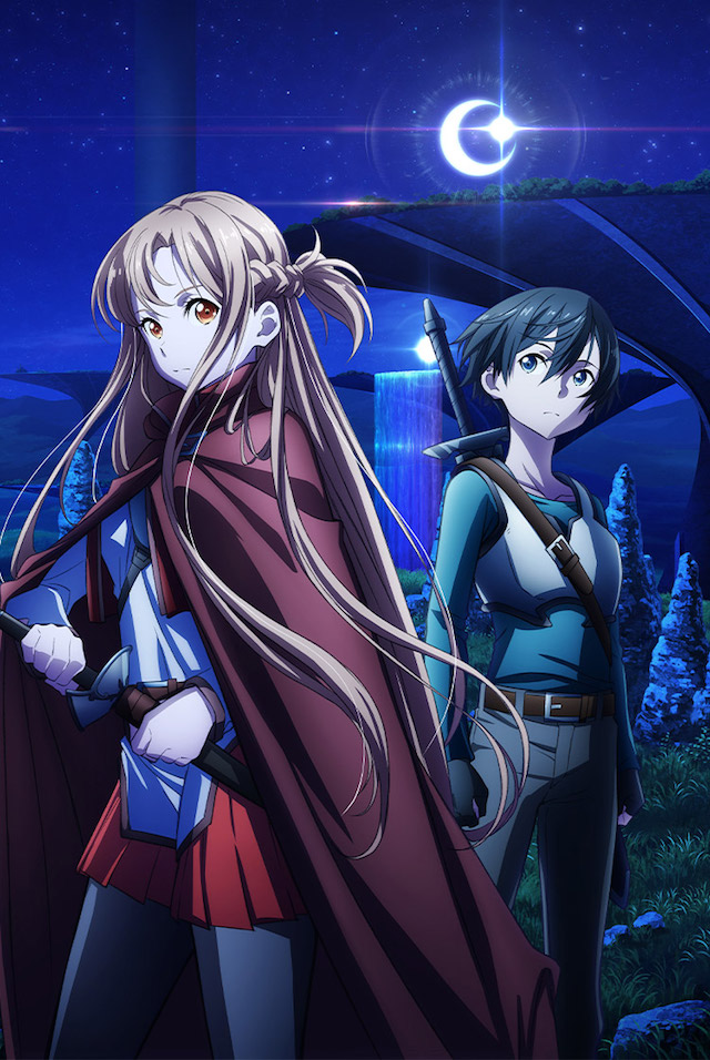 SAO Progressive the Movie: The Aria of the Starless Night tung trailer mới