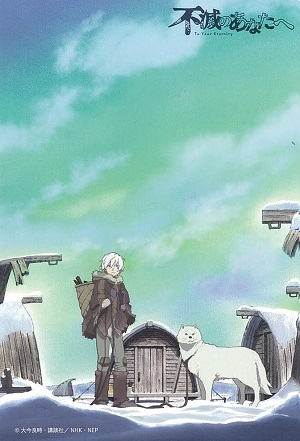 Top 5 Anime được mong đợi nhất năm 2021