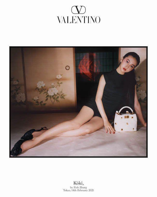 Koki là một trong những gương mặt tham gia dự án Valentino Divas bên cạnh Quan Hiểu Đồng và Son Ye Jin