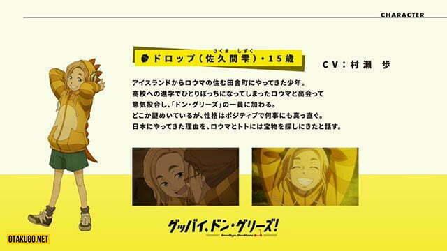Anime Goodbye, DonGlees do Madhouse sản xuất sẽ ra mắt vào năm 2022